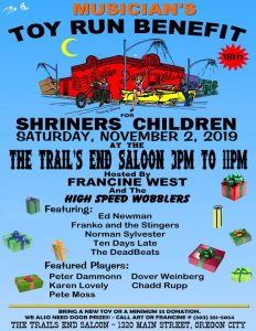 18th Annual Musicians Toy Run at Trails End
